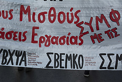 November 1, 2018 - Athens, Greece - Protesters shout slogans demanding decent wages and labor rights. More than a thousand people went on strike and took to the streets to protest against labor conditions and low pay. (Credit Image: © Nikolas Georgiou/ZUMA Wire)
