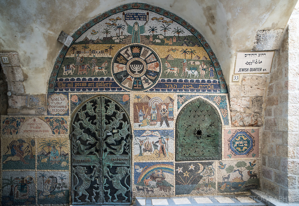 A decorated wall in the Jewish Quarter, Jerusalem Old City. This of the 4 Jerusalem quarters is the newest. It was rebuilt as a consequence of several devastations.