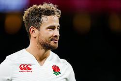 England replacement Danny Cipriani looks on after England win the match - Mandatory byline: Rogan Thomson/JMP - 07966 386802 - 15/08/2015 - RUGBY UNION - Twickenham Stadium - London, England - England v France - QBE Internationals 2015.