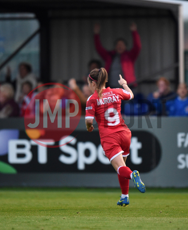 Christie Murray of Bristol Academy Women celebrates her goal - Mandatory by-line: Paul Knight/JMP - Mobile: 07966 386802 - 04/10/2015 -  FOOTBALL - Stoke Gifford Stadium - Bristol, England -  Bristol Academy Women v Liverpool Ladies FC - FA Women's Super League