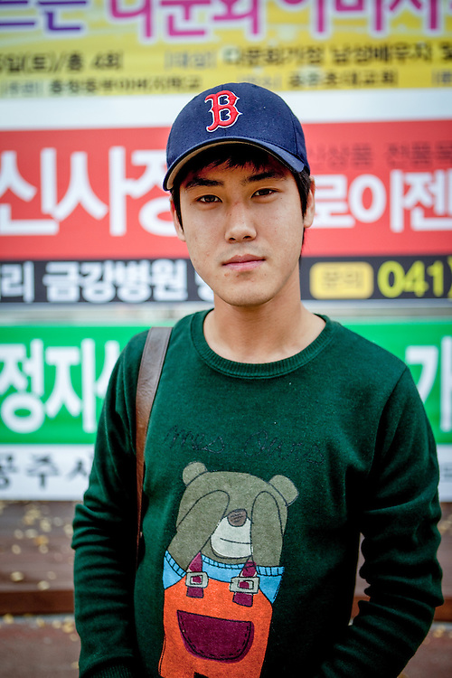 Portrait of a young man in the city of Gongju, South Korea.