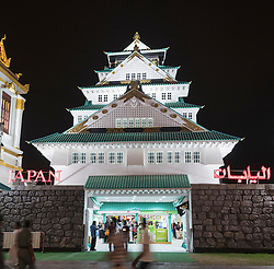 Illuminated Japan Pavilion at night at Global Village 2015 in Dubai United Arab Emirates