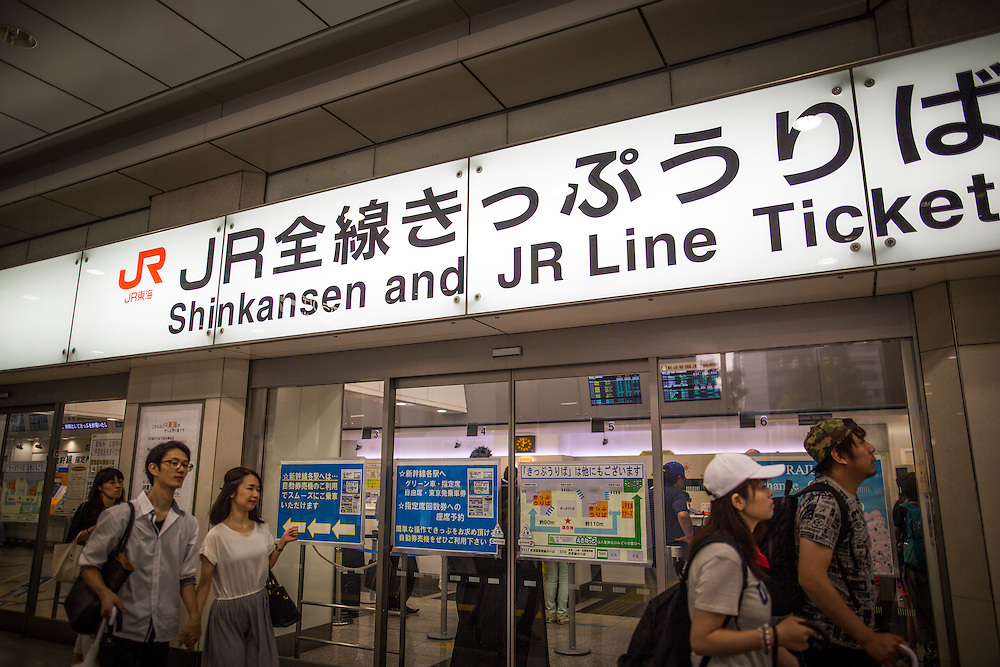 TOKYO, JAPAN - JULY 13 : Commuters in front of ticket station of Bullet train is seen at Tokyo Station on Wednesday, July 13, 2016, Tokyo, Japan.<br />   <br /> Photo: Richard Atrero de Guzman