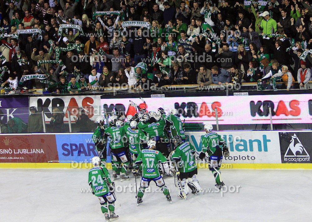 Olimpija and it's fans celebrate at 39th Round of EBEL League ice hockey match between HDD Tilia Olimpija and Acroni Jesenice, on December 30, 2008, in Arena Tivoli, Ljubljana, Slovenia. Tilia Olimpija won 4:3. (Photo by Vid Ponikvar / SportIda).