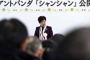 Tokyo Govornor Yuriko Koike delivers a speech during a ceremony ahead of the public debut of baby panda Xiang Xiang, born from mother panda Shin Shin on June 12, 2017, at Ueno Zoological Gardens in Tokyo, Japan December 18, 2017. 18/12/2017-Tokyo, JAPAN