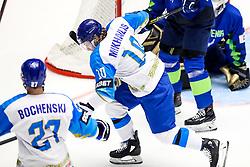 Nikita Mikhailis of Kazakhstan celebrates after scoring a goal during ice hockey match between Slovenia and Kazakhstan at IIHF World Championship DIV. I Group A Kazakhstan 2019, on April 29, 2019 in Barys Arena, Nur-Sultan, Kazakhstan. Photo by Matic Klansek Velej / Sportida