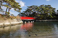 Oshima Island Matsushima - Oshima is a small, pine tree covered island close to the pier of Matsushima. The island can be accessed over a bridge and offers views of Matsushima Bay and other islands. Oshima used to be a retreat for monks, and decorated meditation caves can still be found on the island. The bridge to Oshima was destroyed in the 2011 tsunami, but was rebuilt and reopened two years later.