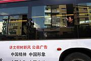 Rush hour on Beijing Lu, Kunming,Yunnan, China; September, 2013.