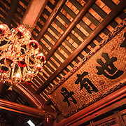 Part of the wooden ceiling at the Temple of the Jade Mountain (Ngoc Son Temple) on Hoan Kiem Lake in the heart of Hanoi's Old Quarter. The temple was established on the small Jade Island near the northern shore of the lake in the 18th century and is in honor of the 13-century military leader Tran Hung Dao.