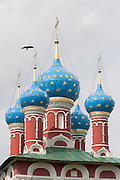Uglic. Dmitrij-Blood Church...A river cruise from Moscow to St. Petersburg aboard MS Kazan, the most luxurious vessel (four star plus) operating in Russia. It is run by Austrian River Cruises under strictly Western standards, chartered - amongst others - by Club 50, a senior's travel agency based in Vienna.