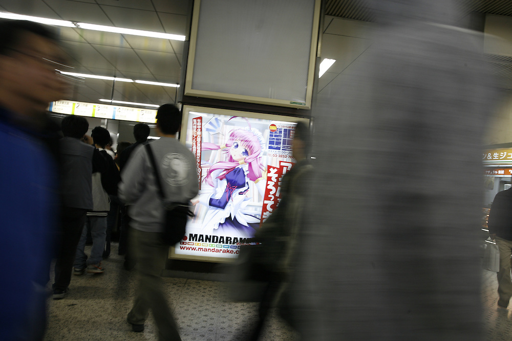 "Japan's Anime center  Akihabara in central Tokyo  has been  for years known for the availability  of Computer and electronic gear has become the  Anime center, thousands of ""otakus "" computer/ anime nerds gather to  buy and sell electronic gear, computer games an parts creating a small industry of ""Maid  Cafe's""  where young mostly  women dress as  ""french  maids"" with  short black dresses and  white aprons or in some cases as popular caricatures of Anime themes and  games..."