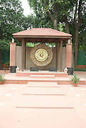 India, Delhi, Mahatma Gandhi Memorial at the site of his assassination in 1948. World Peace Gong