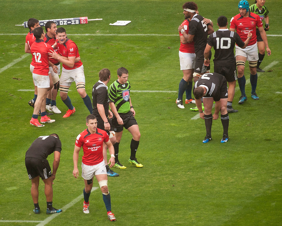Chile play New Zealand at the Silicon Valley Sevens in San Jose, California. November 4, 2017. <br /> <br /> By Jack Megaw.<br /> <br /> CHLNZL<br /> <br /> <br /> <br /> www.jackmegaw.com<br /> <br /> jack@jackmegaw.com<br /> @jackmegawphoto<br /> [US] +1 610.764.3094<br /> [UK] +44 07481 764811