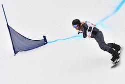 MAYRHOFER Patrick AUT competing in ParaSnowboard, Snowboard Banked Slalom at  the PyeongChang2018 Winter Paralympic Games, South Korea.