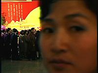NR00087/North korea woman, avril 2000