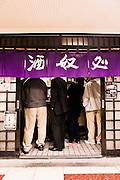 A tahinomi (standing bar) under Osaka station.