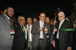 60371220  <br />
