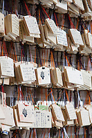 Ema Plaques at Meiji Shinto Shrine