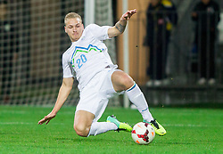 Zan Benedicic of Slovenia during football match between U21 National Teams of Slovenia and Russia in 6th Round of U21 Euro 2015 Qualifications on November 15, 2013 in Stadium Bonifika, Koper, Slovenia. Russia defeated Slovenia 1-0. Photo by Vid Ponikvar / Sportida