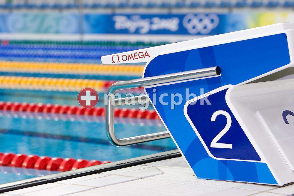 the new omega starting block at the national aquatics center at the beijing 2008 olympic games - Olympic Swimming Starting Blocks