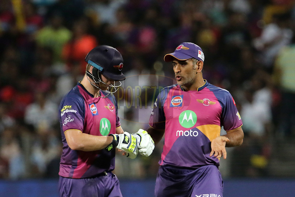 MS Dhoni of Rising Pune Supergiant and Rising Pune Supergiant captain Steven Smith  during match 30 of the Vivo 2017 Indian Premier League between the Rising Pune Supergiants and the Kolkata Knight Riders  held at the MCA Pune International Cricket Stadium in Pune, India on the 26th April 2017<br /> <br /> Photo by Vipin Pawar- IPL - Sportzpics