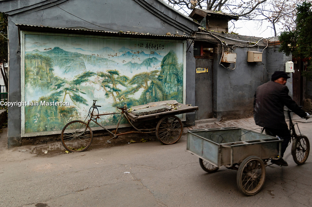 View of alleyways and lanes called hutongs in old district of Beijing, China
