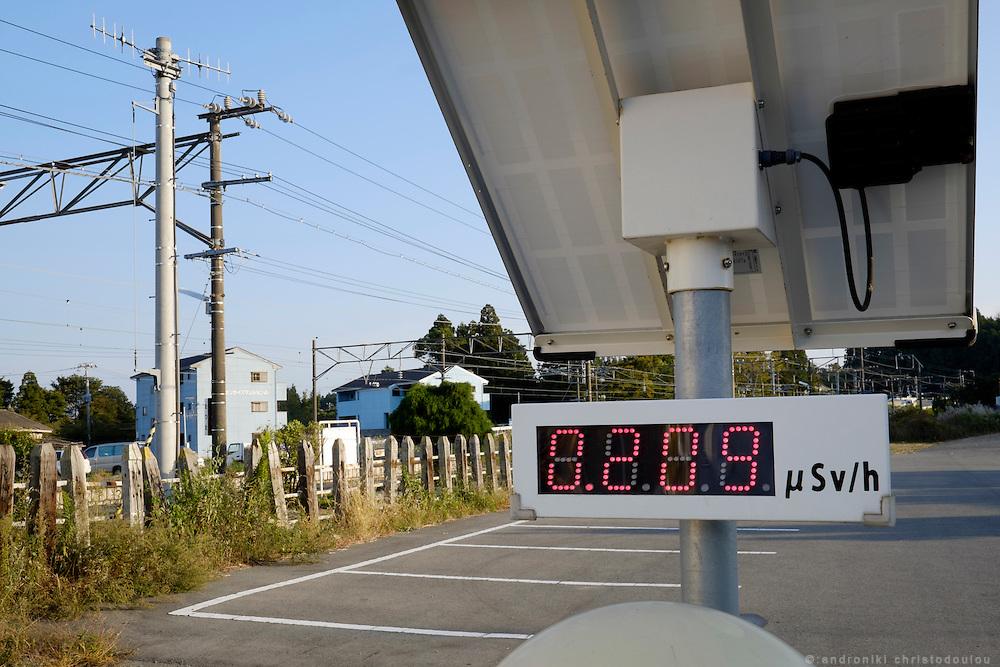 Geiger counter, outside Tatsuta station.