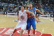 DESCRIZIONE : Pesaro Edison All Star Game 2012<br /> GIOCATORE : Giorgi Shermadini<br /> CATEGORIA : tagliafuori<br /> SQUADRA : All Star Team<br /> EVENTO : All Star Game 2012<br /> GARA : Italia All Star Team<br /> DATA : 11/03/2012 <br /> SPORT : Pallacanestro<br /> AUTORE : Agenzia Ciamillo-Castoria/GiulioCiamillo<br /> Galleria : FIP Nazionali 2012<br /> Fotonotizia : Pesaro Edison All Star Game 2012<br /> Predefinita :