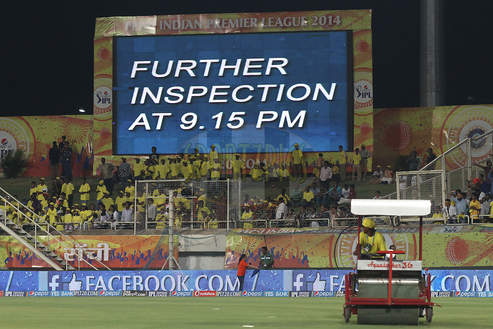 General view of the next inspection time during match 21 of the Pepsi Indian Premier League Season 2014 between the Chennai Superkings and the Kolkata Knight Riders  held at the JSCA International Cricket Stadium, Ranch, India on the 2nd May  2014<br /> <br /> Photo by Shaun Roy / IPL / SPORTZPICS<br /> <br /> <br /> <br /> Image use subject to terms and conditions which can be found here:  http://sportzpics.photoshelter.com/gallery/Pepsi-IPL-Image-terms-and-conditions/G00004VW1IVJ.gB0/C0000TScjhBM6ikg