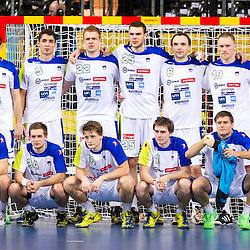 20130126: ESP, Handball - IHF Handball World Championship Spain 2013, Slovenia vs Croatia