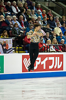 KELOWNA, BC - OCTOBER 25:  Japanese figure skater, Keiji Tanaka competes in the men's short program at Skate Canada International held at Prospera Place on October 25, 2019 in Kelowna, Canada. (Photo by Marissa Baecker/Shoot the Breeze)