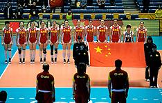 20101114 JAP: World Championship Poland - China, Tokyo