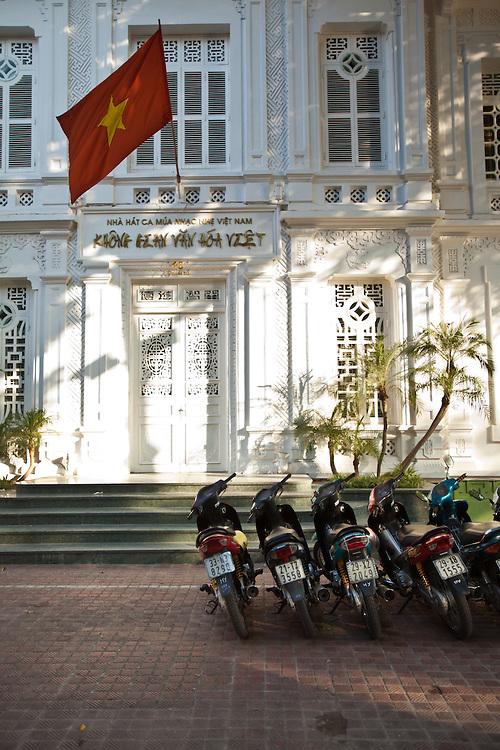 Ministry of Sports building, Hanoi, Vietnam.