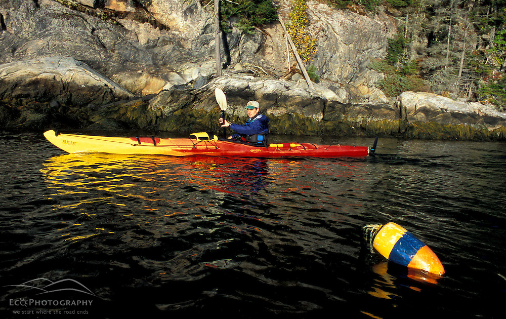 Southport, ME.... Kayaking through Townsend Gut next to Southport Island in Midcoast Maine.  Boothbay Harbor.  Fall.