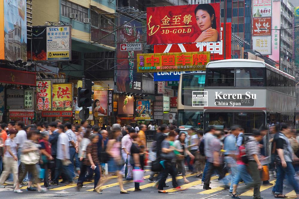Busy shopping street in Tsimshatsui, Kowloon, Hong Kong, China
