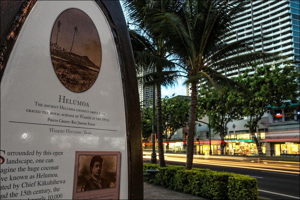 The Helumoa coconut grove on Kalakaua Ave. in Waikiki, HI.  ©PF Bentley