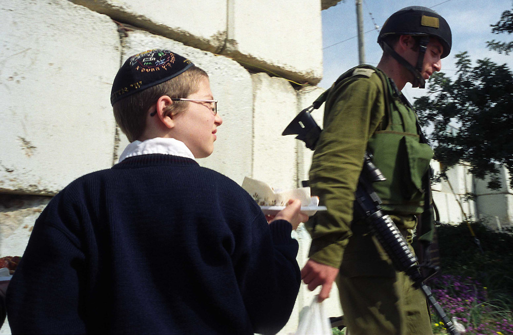 Children in the settlement of Kfar drom