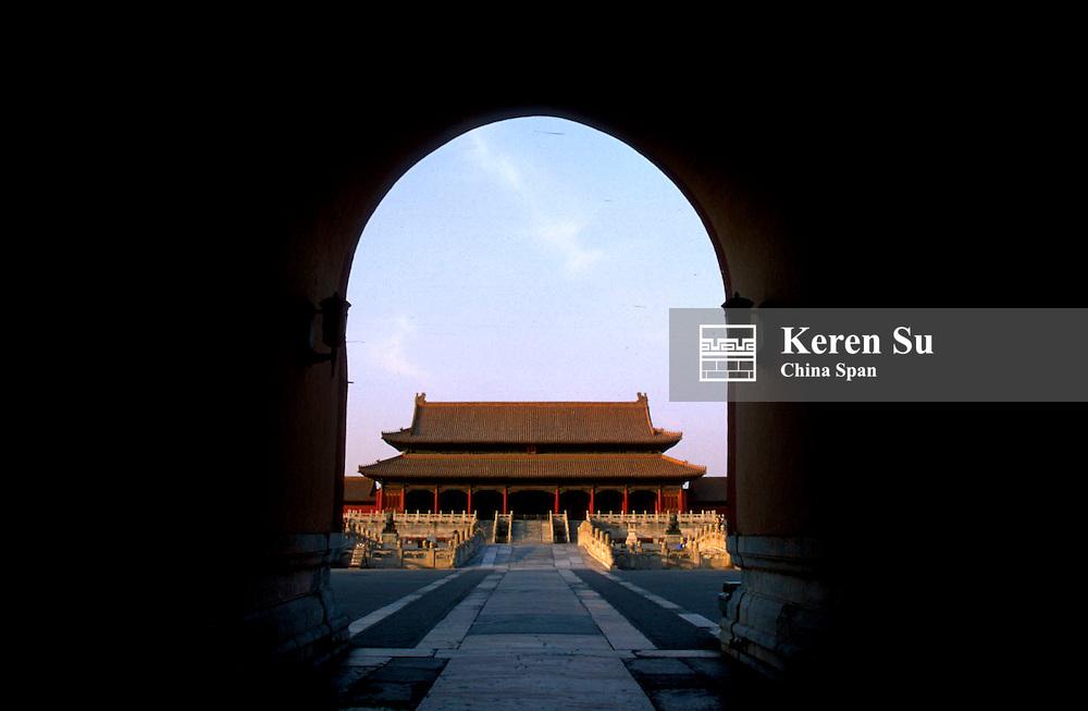 Forbidden City, view through archery gate, Beijing, China