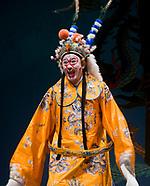 050208 Qi Shu Fang Peking Opera Company to GR