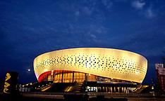he bowl-shaped Jingdezhen Fuliang Sports Center - 26 Oct 2018