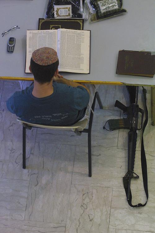 Jewish yeshivas student learning Torah in the Yeshiva of Newe Dqaliem