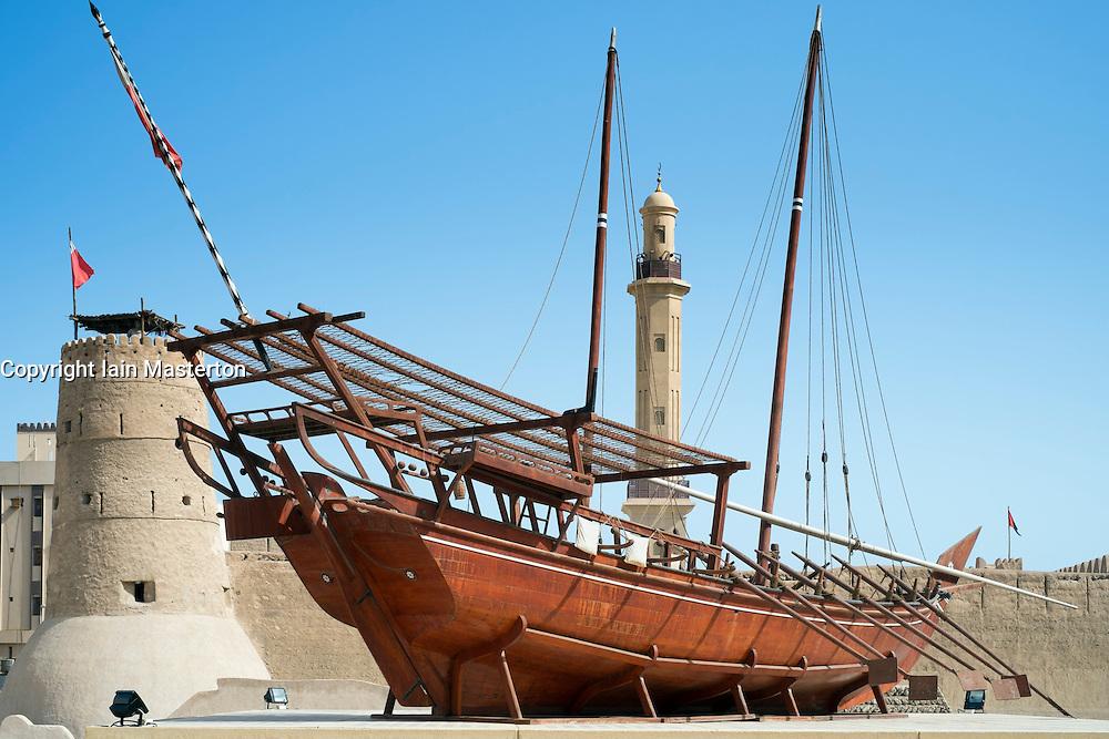 dhow outside Dubai Museum in United Arab Emirates