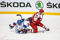 12.05.2018 IIHF ICE HOCKEY WORLD CHAMPIONSHIP - Danmark - Korea 3:1