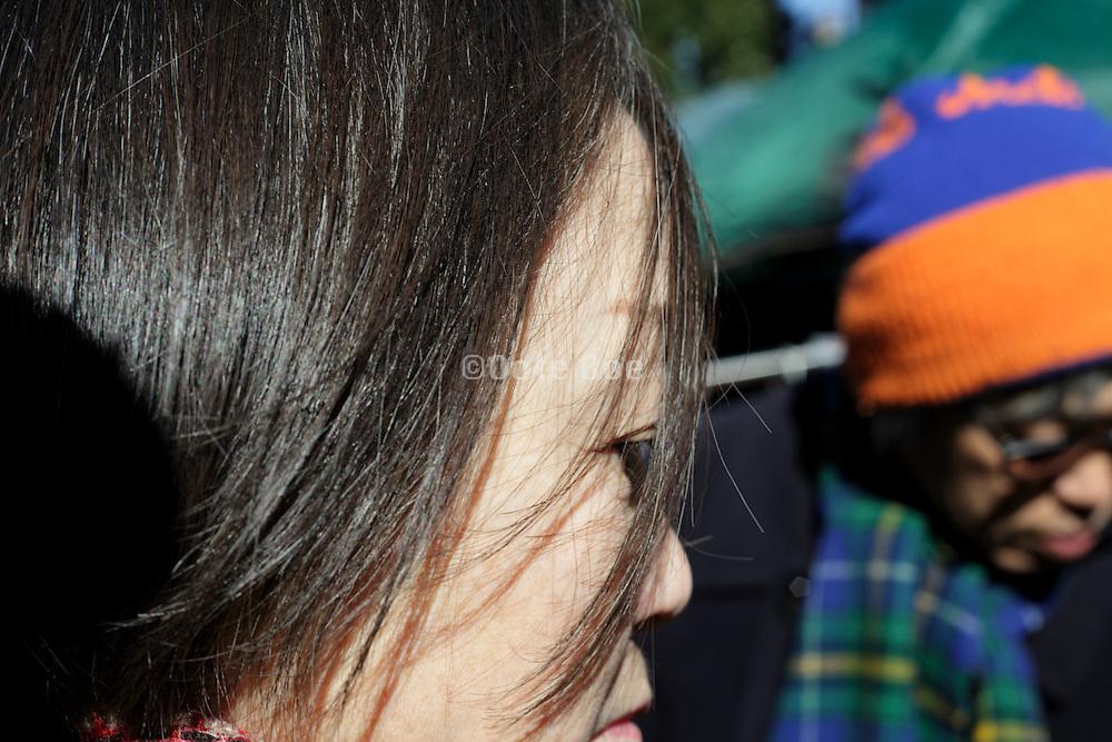 close up of face Japan