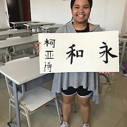 Study Abroad in Changchun, China