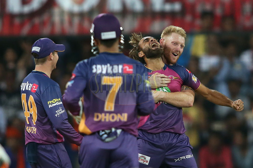 Ben Stokes of Rising Pune Supergiant congratulates Imran Tahir of Rising Pune Supergiant for taking the catch to get Akshar Patel of Kings XI Punjab wicket during match 4 of the Vivo 2017 Indian Premier League between the Kings XI Punjab and the Rising Pune Supergiant held at the Holkar Cricket Stadium in Indore, India on the 8th April 2017<br /> <br /> Photo by Shaun Roy - IPL - Sportzpics