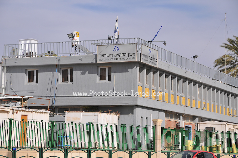The Standards Institution of Israel (SII) in Beer Sheva, Israel