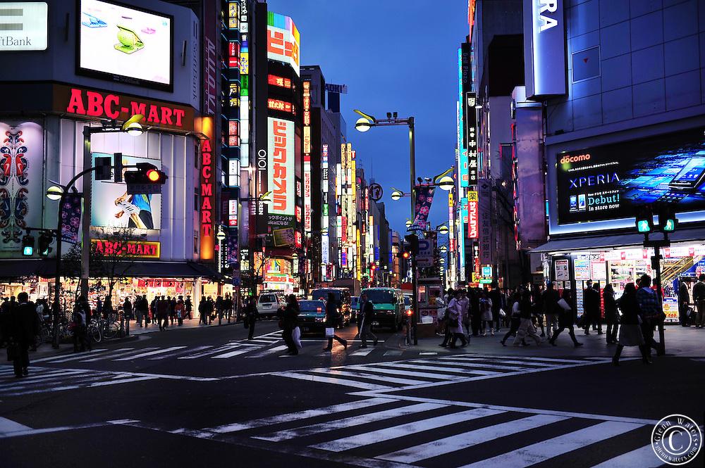 The east exit of Shinjuku station Tokyo Japan.