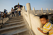 Tiantan (Temple of Heaven).