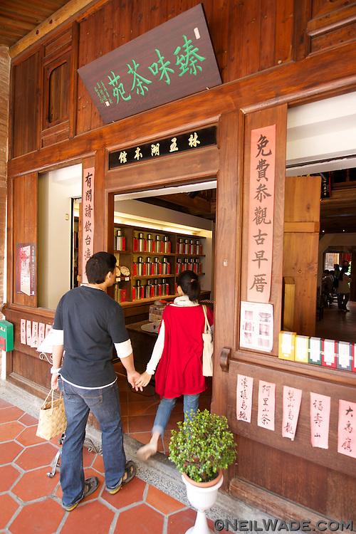 Chen Wey Tea Room, on Dihua Street.